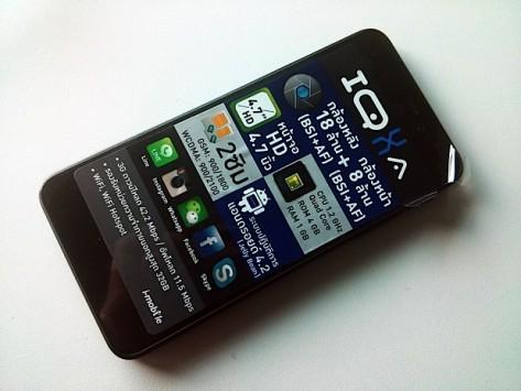 i-mobile IQ X e IQ XA: 4,7