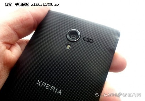 Sony Xperia i1 Honami: è questo il nome del nuovo top di gamma Sony?