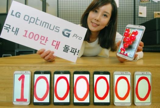 LG Optimus G Pro raggiunge 1 milione di pezzi venduti