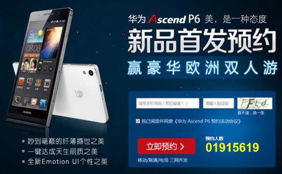 Huawei Ascend P6: i