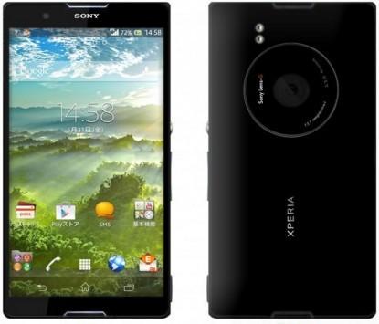 Sony i1 Honami: ecco come potrebbe essere il design del nuovo cameraphone