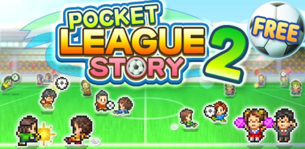 Kairosoft rilascia Pocket League Story 2 sul Play Store