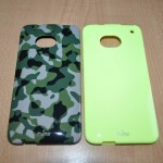 COVER FLUO YELLOW E ARMY PER HTC ONE