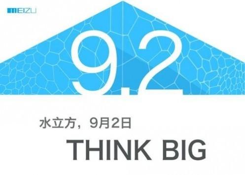 Meizu MX3: ufficiale la presentazione il 2 Settembre a Pechino