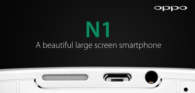 Oppo N1: una prima immagine ufficiale conferma il display edge-to-edge