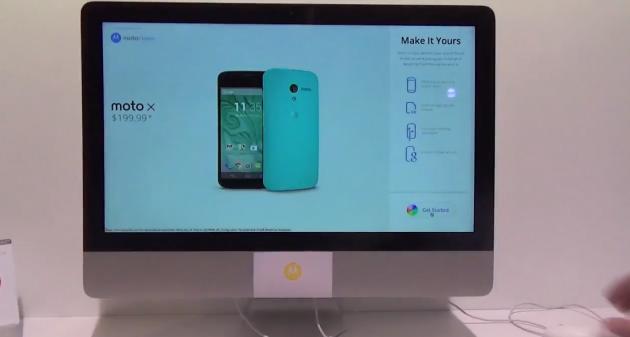 Moto Maker: personalizza il tuo Moto X prima dell'acquisto [UPDATE: Video]