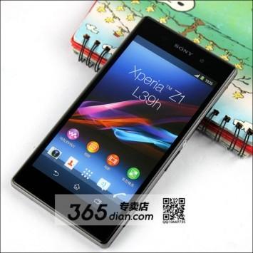 Sony Xperia Z1 Honami: nuove immagini trapelano in rete