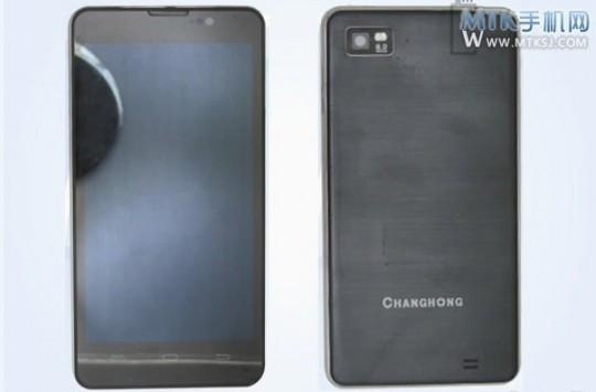 Changhong Z9: ecco lo smartphone con batteria da 5'000 mAh e 9 mm di spessore