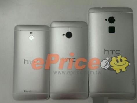 HTC One Max: immagine conferma il lettore di impronte digitali