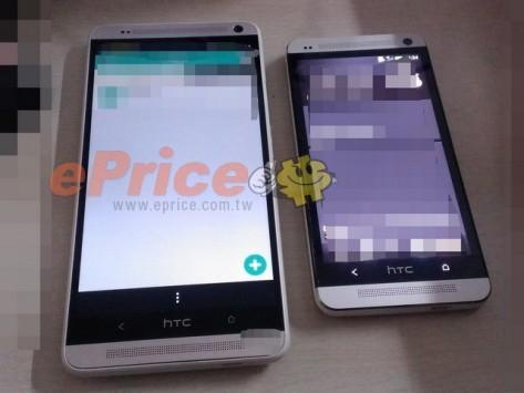 HTC One Max: nuove immagini confermano il lettore di impronte digitali