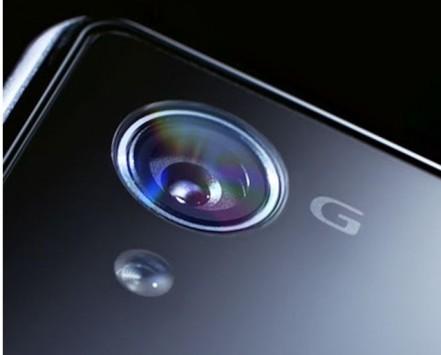 Sony Xperia Z1 Honami: ecco l'immagine ufficiale della fotocamera [UPDATE: nuove immagini reali]