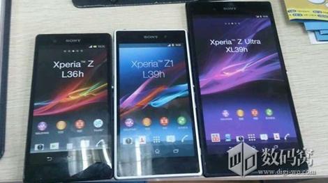 Sony Xperia Z1 Honami: ecco il primo video teaser ufficiale e una nuova immagine