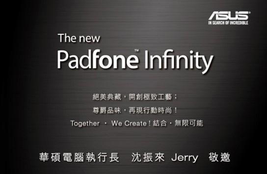 ASUS prepara la presentazione di un nuovo Padfone Infinity