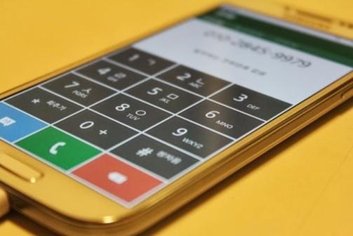 Tizen-3.0-Galaxy-S4-2