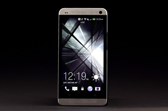 HTC One: in arrivo una variante con processore octa-core e 3GB di RAM? [RUMOR]