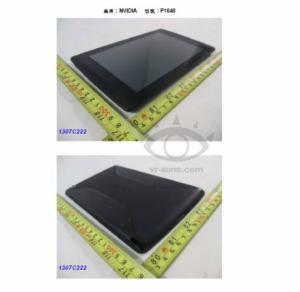 nvidia-tegra-tab-461x450