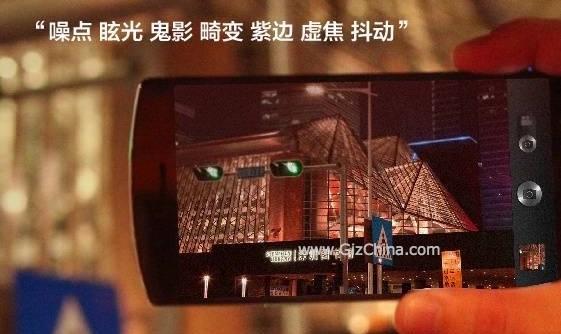 Oppo N1, ecco la prima immagine ufficiale