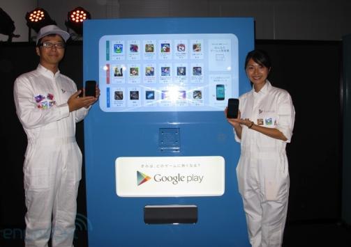 In Giappone arriva il distributore automatico del Play Store