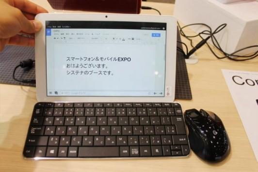 Samsung: lanciato in Giappone un tablet 10