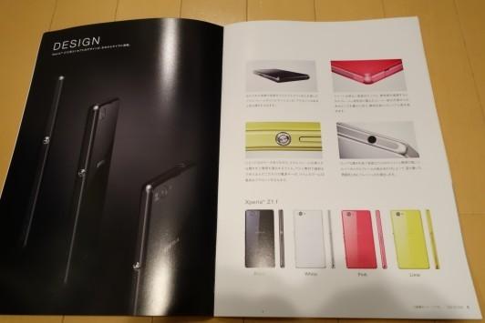 Sony Xperia Z1 Mini: ecco nuove immagini e conferme per le colorazioni Lime e Pink