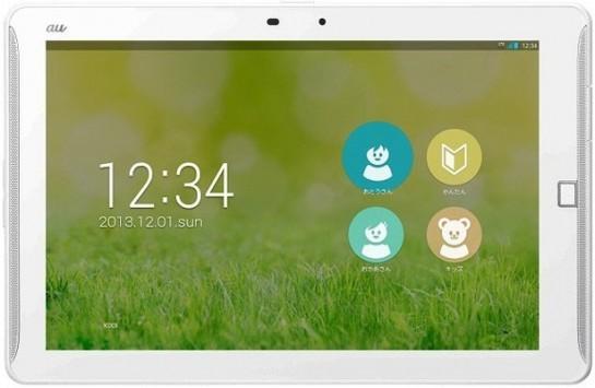Fujitsu Arrow Tab: specifiche da top di gamma e lettore di impronte digitali