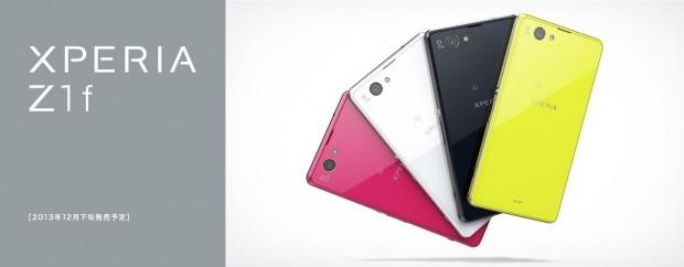 Sony Xperia Z1 f è ufficiale: ecco un nuovo smartphone Android da 4.3