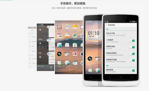 Oppo R833T: pronto al debutto un nuovo smartphone Android