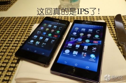 Sony Xperia Z1s appare in nuove fotografie