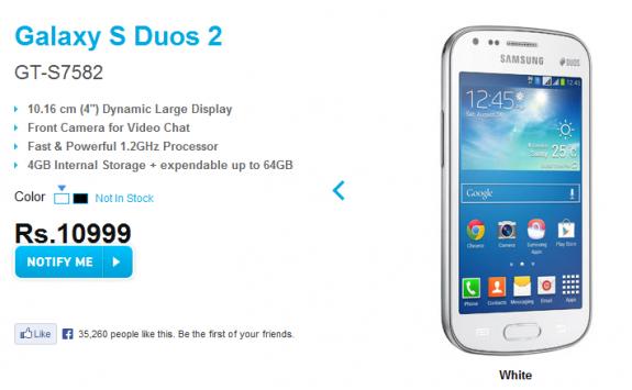 Samsung Galaxy S Duos 2 ufficiale: ecco specifiche e prezzo