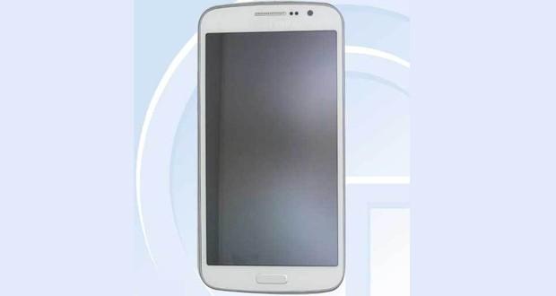 La prima foto di un nuovo smartphone Samsung arriva dalla Cina
