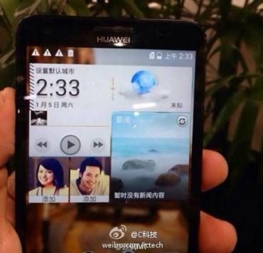 Huawei Honour 4: emersa una prima scheda tecnica