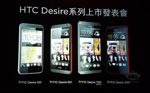 HTC svela i nuovi Desire 700, 601, 501 e 300 per il mercato taiwanese