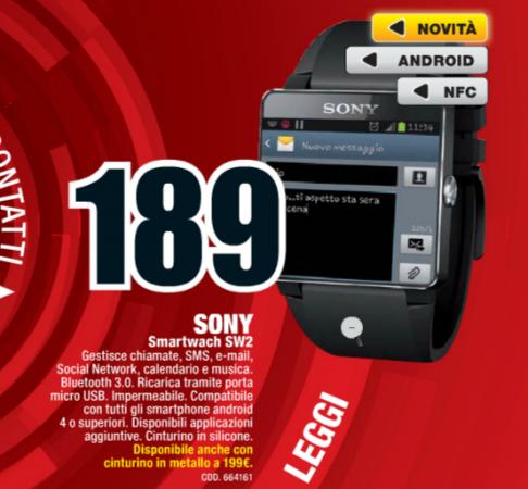 smartwatch-2-touchwiz-486x450