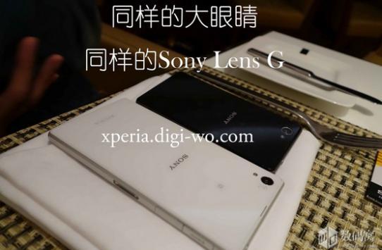 Sony Xperia Z1s passa la certificazione FCC