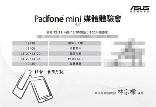ASUS Padfone Mini in arrivo in Taiwan dalla prossima settimana