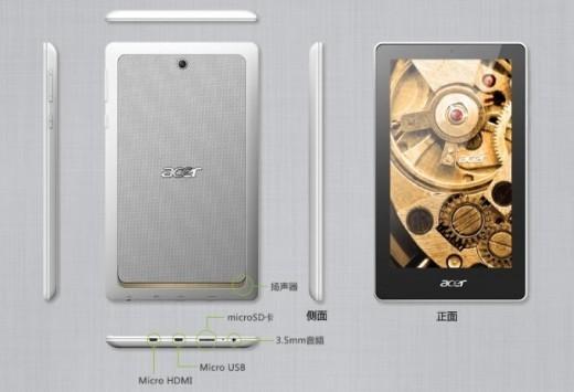 Acer: presentato il Tab 7 in Cina, un 7