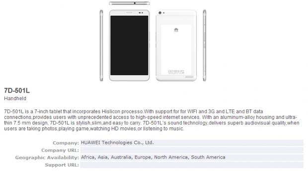 Huawei 7D-501L: un nuovo tablet riceve la certificazione Bluetooth