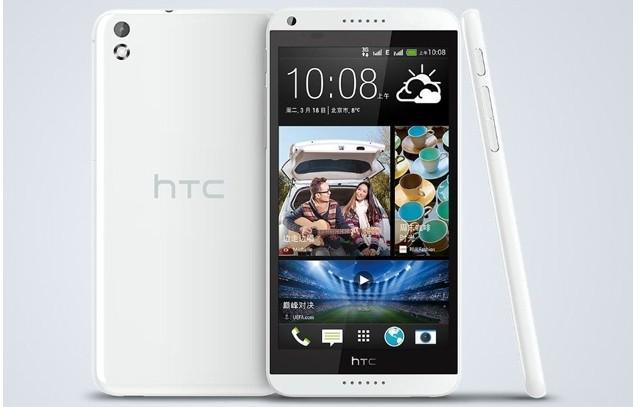 HTC-Desire-8-ATT-Sprint