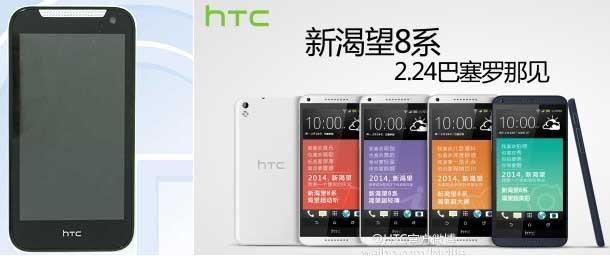 HTC Desire 8 e D310w si mostrano in nuove immagini