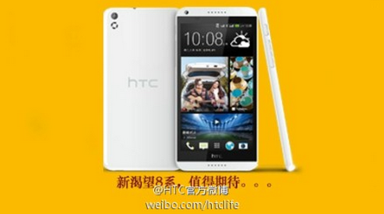 HTC Desire 8, prima immagine-teaser ufficiale in Cina
