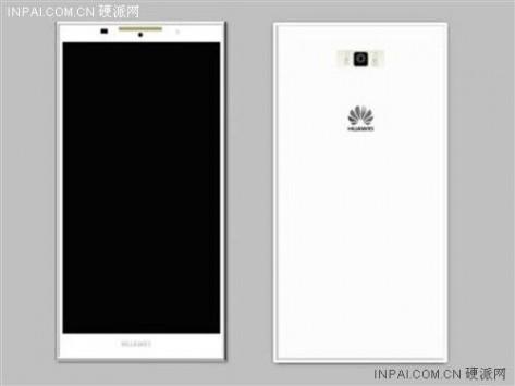 Huawei Ascend P7, ecco un primo presunto render