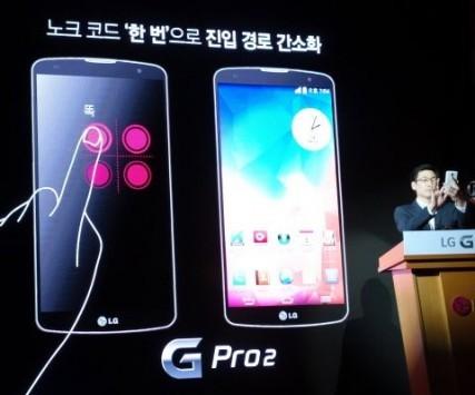 """LG G Pro 2: """"Il Knock Code è più sicuro del TouchID di iPhone"""""""