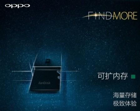 Oppo Find 7: confermato lo slot microSD con supporto fino a 128GB