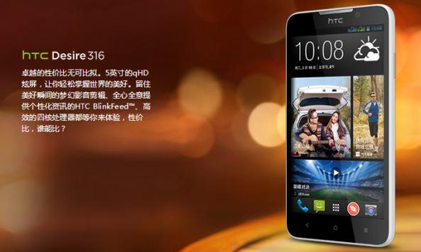HTC presenta ufficialmente il suo Desire 316 in Cina