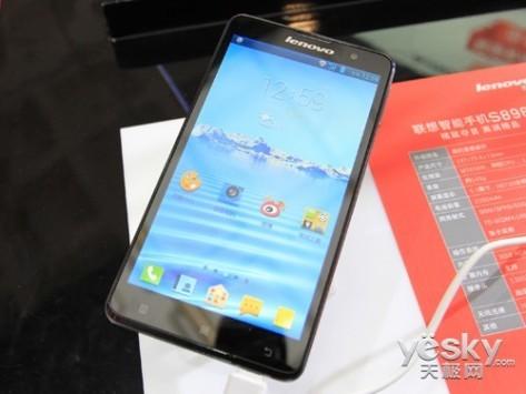 Lenovo S898T: ecco un nuovo smartphone Android per sfidare Xiaomi