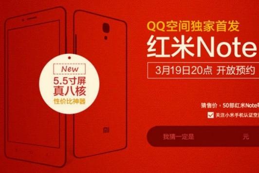 Xiaomi Redmi Note: ecco il phablet del produttore cinese