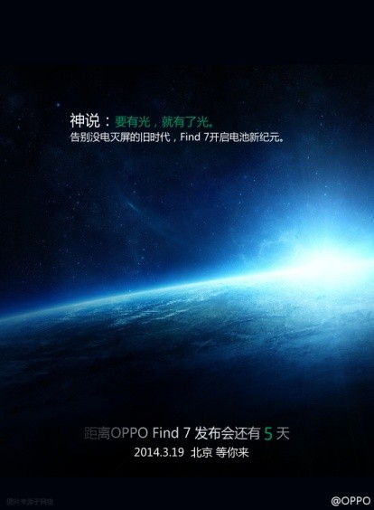 Teaser-Oppo-Find-7-Battery