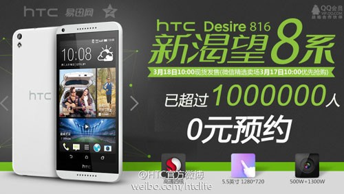 HTC Desire 816 e 610 disponibili su Amazon.it