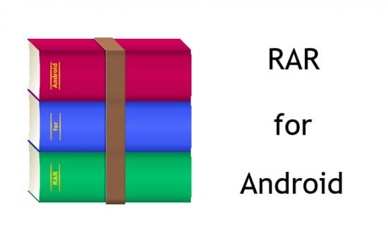 RARLab rilascia ufficialmente la propria RAR app per Android