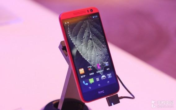 HTC Desire 616, lancio ad Aprile a circa 150 Euro